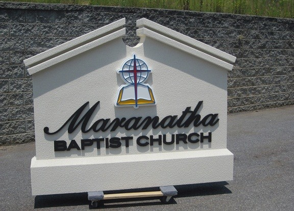 Maranatha Baptist Church Sign Monument