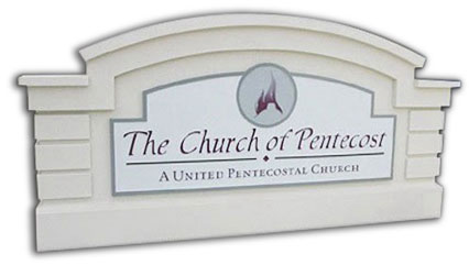 Custom Church Sign Monument - A sign monument model 11 for The Church of Pentecost with embossed graphics.