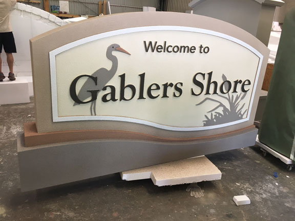 "Community entrance sign monument for Gablers Shore. This is our signature ""wave"" model. Custom Property Development Signs"