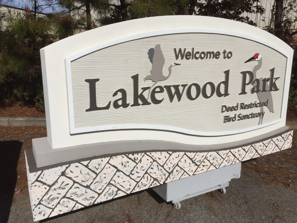 Lakewood Park Neighborhood Entrance Sign and Bird Sanctuary - Custom Subdivision Entrance Signs