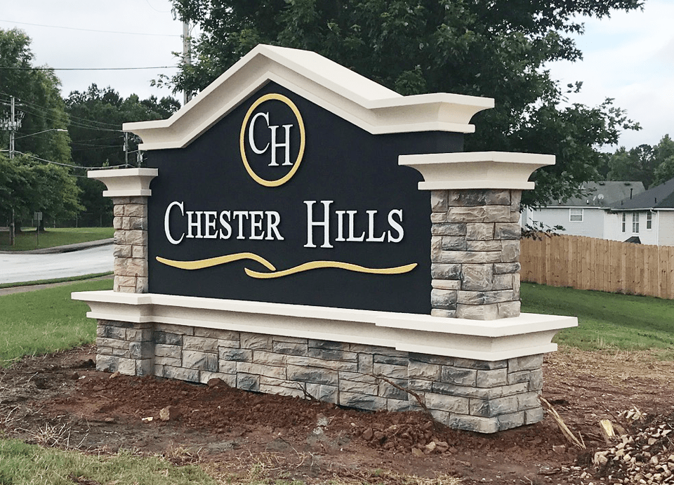 Chester Hills Community Entrance Monument Before Landscaping