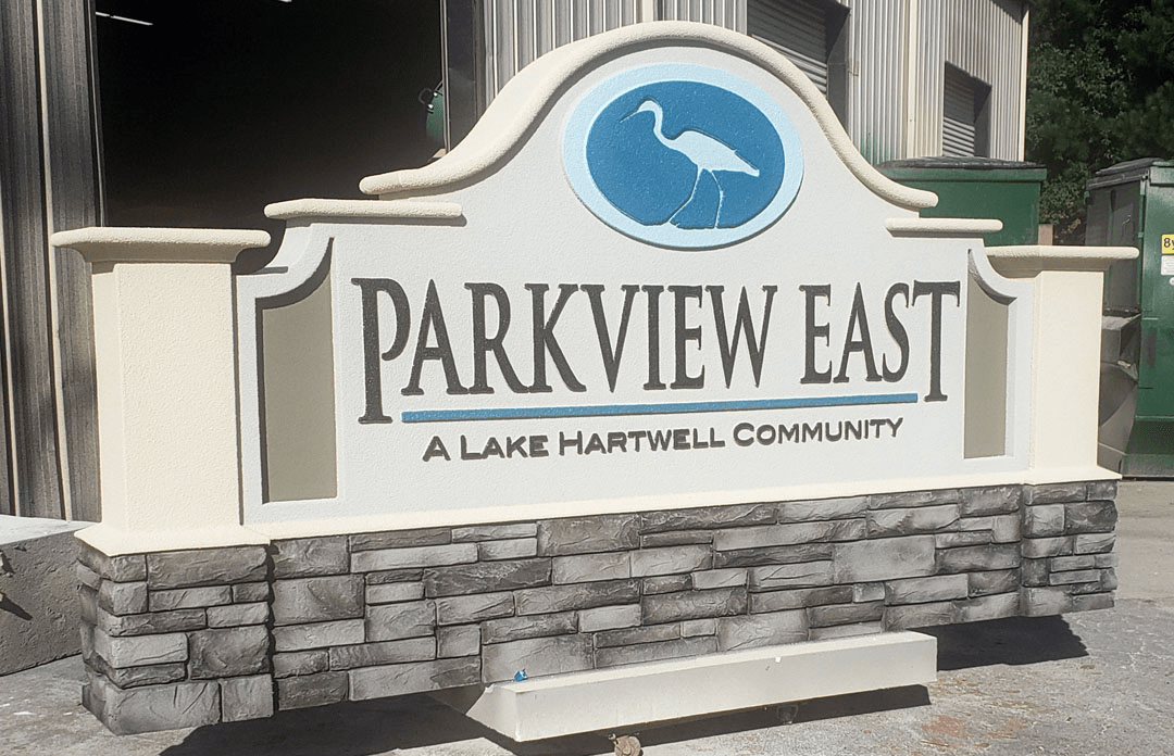 Parkview East Neighborhood Entrance Sign Monument