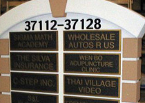Business Park Multi-Tenant Sign Monument