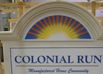 Colonial Run Sign Monument