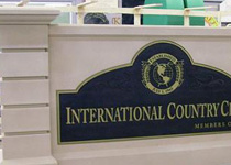 International Country Club Sign Monument
