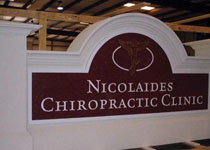 Nicolaides Chiropractic Clinic Sign Monument
