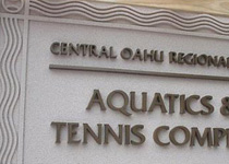 Oahu Aquatic & Tennis Complex Sign Monument