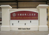 Plano Chinese Alliance Church Sign Monument
